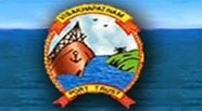 Visakhapatnam Port Trust (VPT) Recruitment 2016