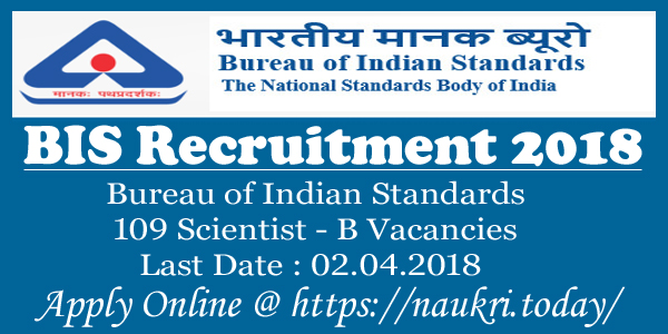 BIS Recruitment 2018