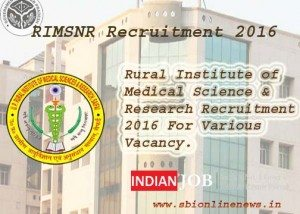 RIMSNR Recruitment 2016
