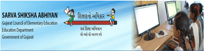 Gujarat SSA Recruitment 2016