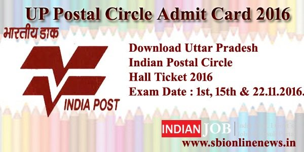 UP Postal Circle Admit Card 2016