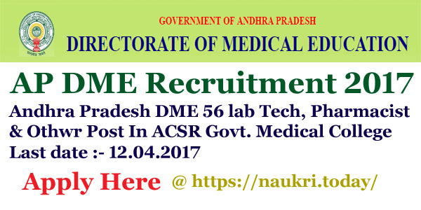 AP DME Recruitment 2017