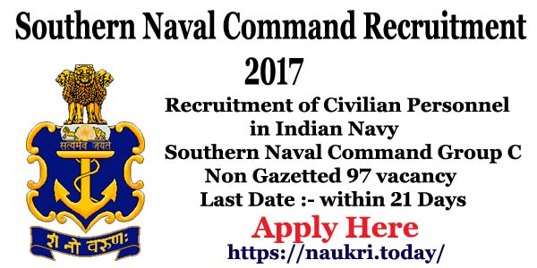 Southern Naval Command Recruitment 2017
