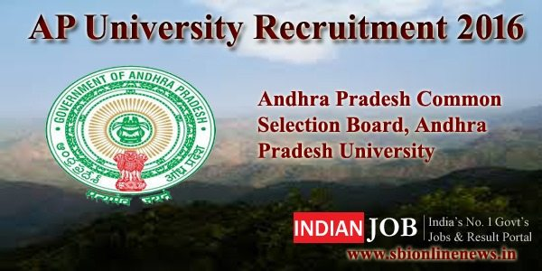 AP University Recruitment 2016