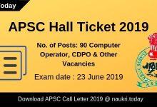 APSC Hall Ticket