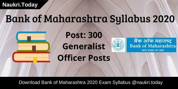 Bank of Maharashtra Syllabus 2020