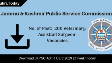 JKPSC Admit Card
