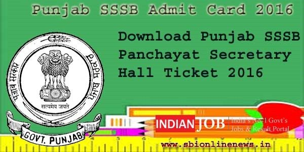 Punjab SSSB Admit Card 2016