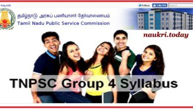 TNPSC Group IV Syllabus 2018