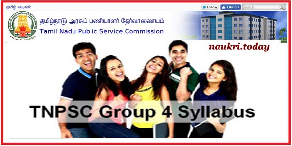 TNPSC Group 4 Syllabus 2018