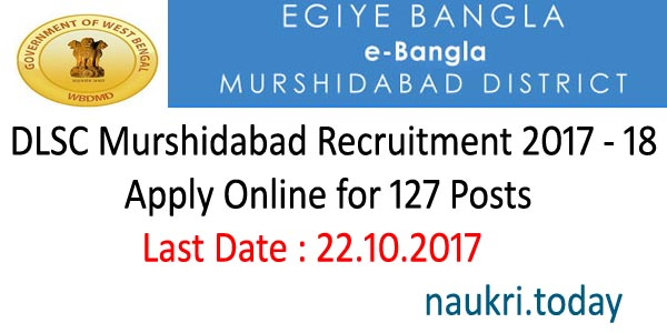 DLSC Murshidabad Recruitment 2017