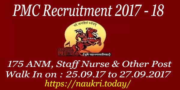 PMC Recruitment 2017 - 18