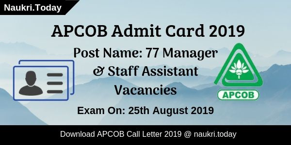 APCOB Admit Card