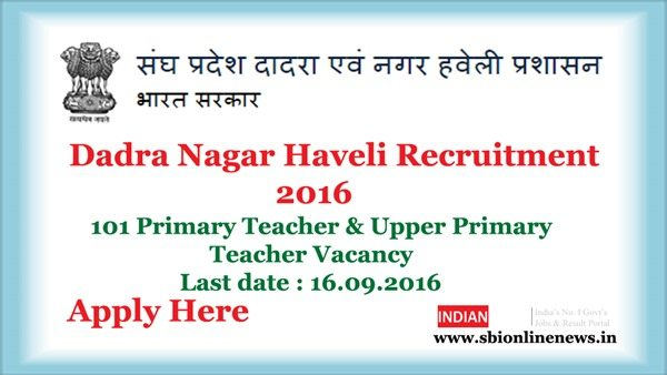 Dadra Nagar Haveli Recruitment 2016