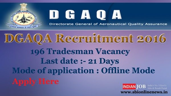 DGAQA Recruitment 2016