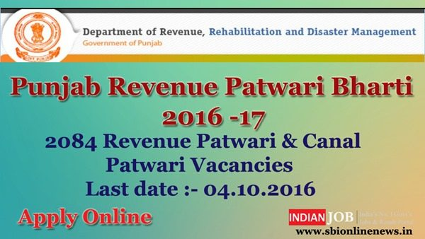 Punjab Revenue Patwari Bharti 2016 – 17
