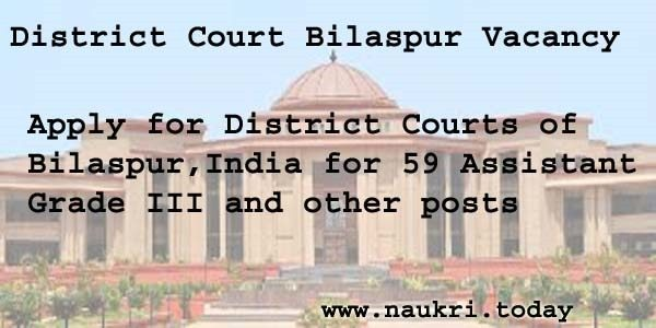 District Court Bilaspur Vacancy 2016
