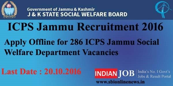 ICPS Jammu Recruitment 2016