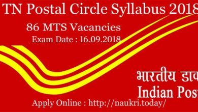 TN Postal Circle Syllabus