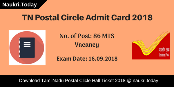 TN Postal Circle Admit Card