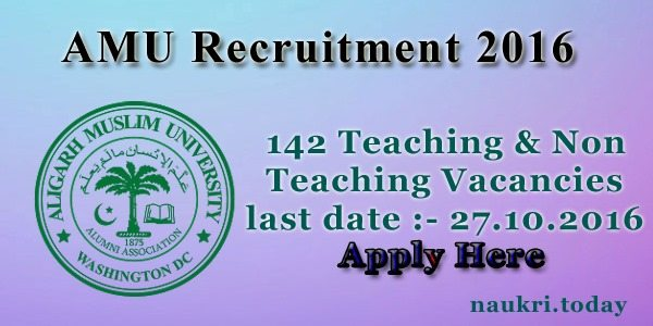 AMU Recruitment 2016