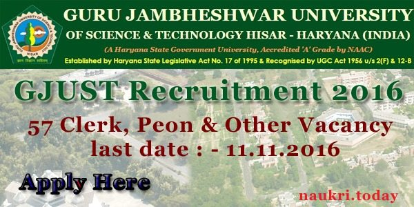 GJUST Recruitment 2016