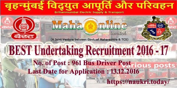 BEST Undertaking Recruitment 2016 - 17