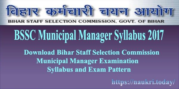 BSSC Municipal Manager Syllabus 2017