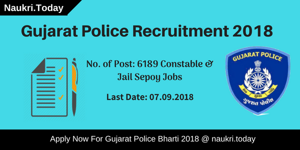 Gujarat Police Recruitment