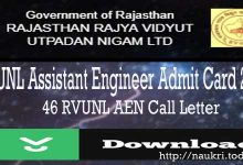 RVUNL Assistant Engineer Admit Card