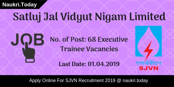 SJVN Recruitment