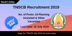 TNSCB Recruitment