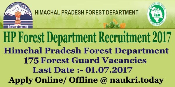 HP Forest Department Recruitment 2017