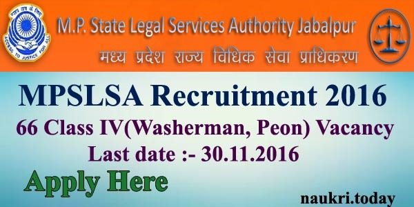 MPSLSA Recruitment 2016