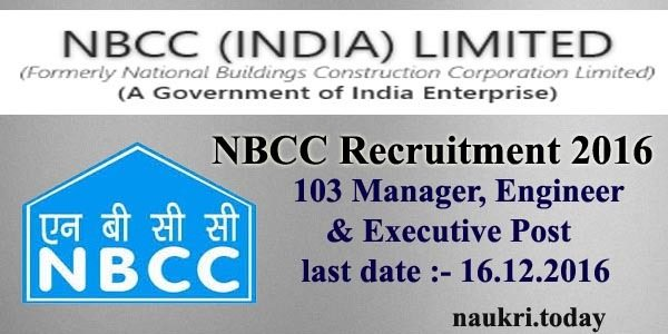 NBCC Recruitment 2016