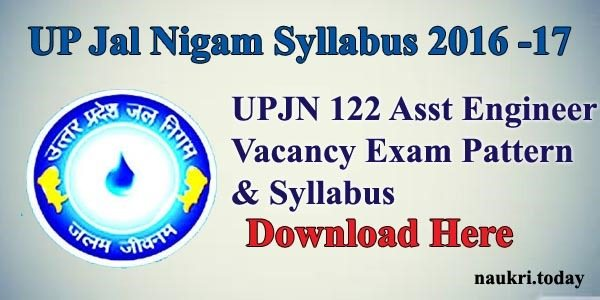 UP Jal Nigam Syllabus 2016 – 17