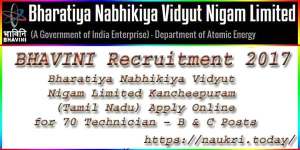 BHAVINI Recruitment 2017