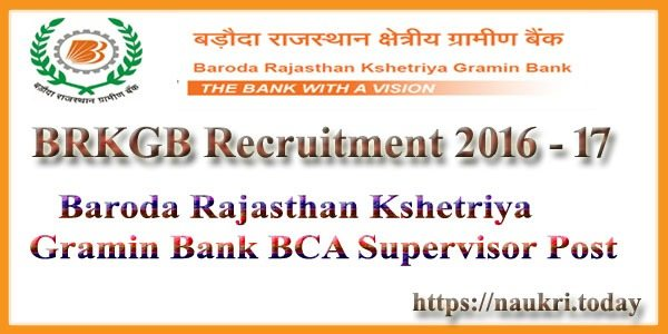 BRKGB Recruitment 2016 - 17