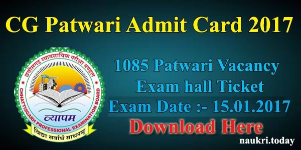 CG Patwari Admit Card 2017