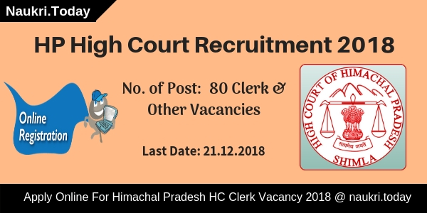 HP High Court Recruitment 2018