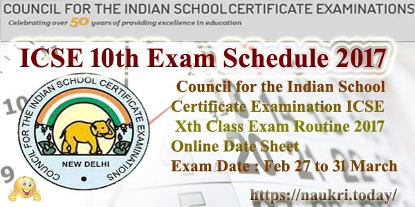 ICSE 10th Exam Schedule 2017