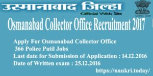 Osmanabad Collector Office Recruitment 2017 | Apply Osmanabad 366 Police Patil Jobs