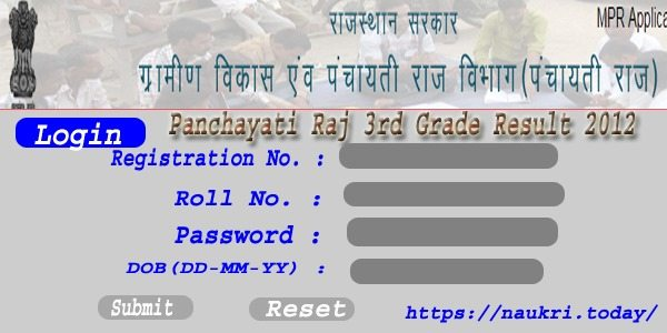 Download Panchayati Raj 3rd Grade Result 2012 Exam Level I
