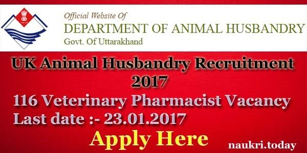 UK Animal Husbandry Recruitment 2017