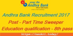 Andhra Bank Recruitment 2017| Apply For 207 Part Time Sweeper (PTS) Vacancy | Andhra Bank Jobs
