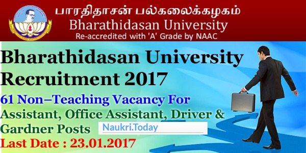 Bharathidasan University Recruitment 2017