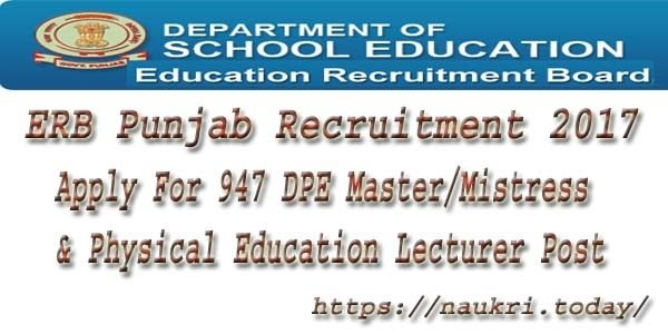 ERB Punjab Recruitment 2017