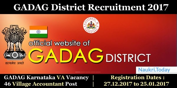 GADAG District Recruitment 2017 - Government of Karnataka, Gadag District Revenue Department