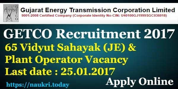 GETCO Recruitment 2017