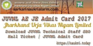 JUVNL AE JE Admit Card 2017 | JUVNL Technical Staff SBO Hall Ticket | JUVNL Admit Card